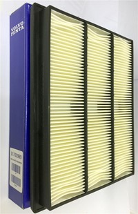 Volvo Penta 21702999 Air Filter Element French Marine
